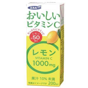 エルビー おいしいビタミンCレモン 200mlx24本【送料無料】|king-depart