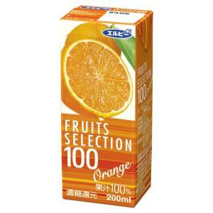 エルビー フルーツセレクション オレンジ100 200mlx24本【送料無料】|king-depart