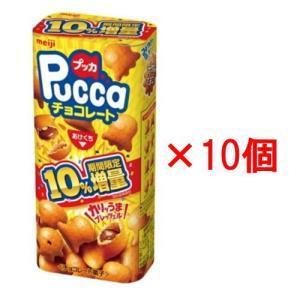 【10個セット販売】明治 プッカチョコレート 10%増量48g×10個/【本社出荷】【送料無料】|king-depart