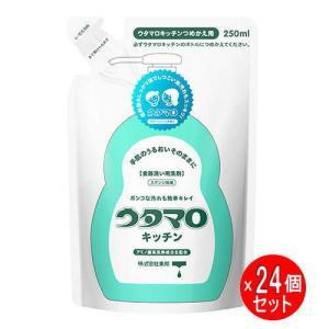【ケース販売】 ウタマロキッチン 詰替え用 250mlx24個【送料無料】|king-depart