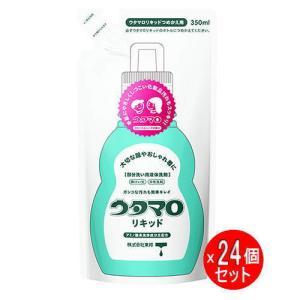 【ケース販売】 ウタマロリキッド 詰替え用 350mlx24個 king-depart