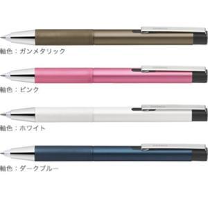 ZEBRA ライトライト(Light Write)ライト付き油性ボールペン 0.7mm カラーが選べる2本セット 【メール便(追跡番号あり)でポストに投函】|king-depart