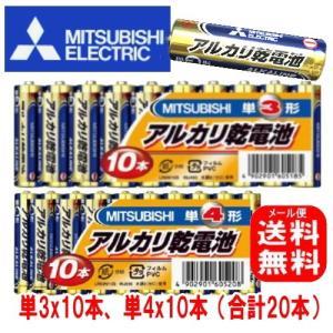 ※ 日本郵便によるポスト投函となるため多少のお日にちをいただきます。 また、価格を維持するために簡易...