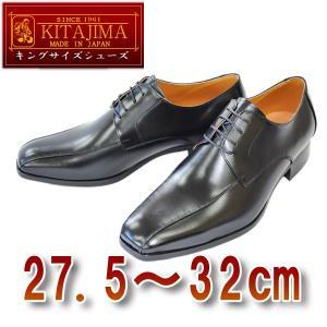 k7000bla 牛革ガラスブラック色 本革ビジネスシューズ紐タイプ 完全国産 北嶋製靴工業所 キングサイズシューズ 送料無料!!|king-shoes