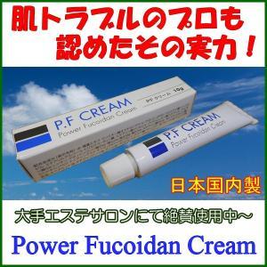 P.F CREAM パワーフコイダンクリーム 10g PFC...