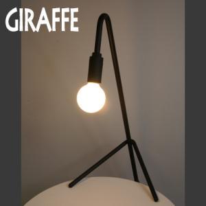Quattro giraffe ジラフ|king