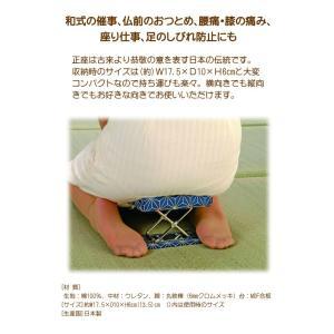 携帯用 正座椅子 日本製 king 02
