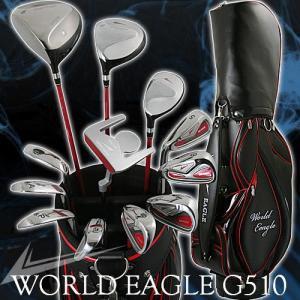 送料無料 / 特典有 ワールドイーグル G510 メンズ 16点 ゴルフクラブ セット|king