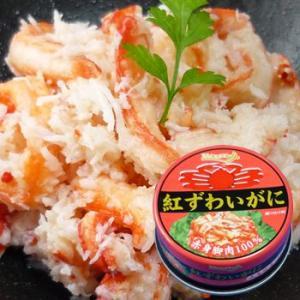 紅ずわいがに 赤身脚肉100% 24缶セット|king