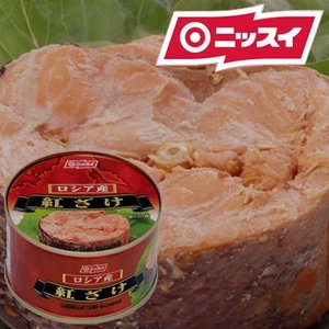 ニッスイ 紅ざけ 水煮缶 12缶セット 日本水産 紅鮭 ロシア産 缶詰