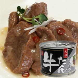 元祖 伊達の牛たん 旨しお煮缶 6缶セット king