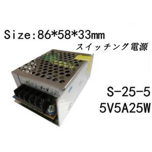 新品 直流安定化電源/25W/スイッチング電源AC100V→5V5A|kingcity-shjp