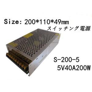 新品 直流安定化電源/200W/スイッチング電源AC100V→5V40A|kingcity-shjp