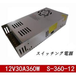 新品 直流安定化電源/360W/スイッチング電源AC100V→12V30A|kingcity-shjp