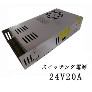新品 直流安定化電源/480W/スイッチング電源AC100V→24V20A|kingcity-shjp