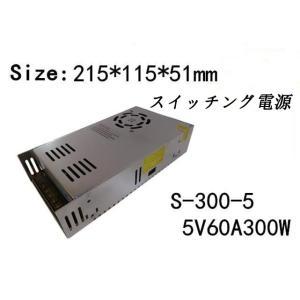 新品 直流安定化電源/300W/スイッチング電源AC100V→5V60A|kingcity-shjp
