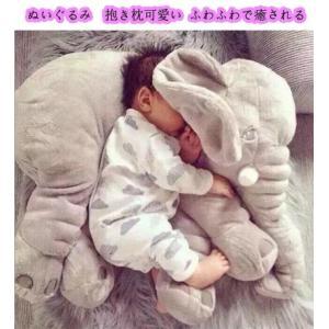 欧米SNSで大人気!ゾウ リアルぬいぐるみ アフリカゾウ 象 抱き枕 インテリア 子供 おもちゃ ふわふわで癒される プレゼント「ブランケットなし」