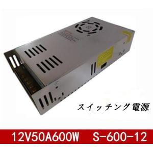 新品 直流安定化電源/600W/スイッチング電源AC100V→12V50A|kingcity-shjp