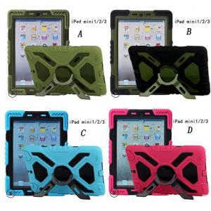 アイパット mini1/2/3防水ケース iPadケース ipad mini1/2/3専用pepkoo ipad mini1/2/3防塵耐衝撃 防震 スタンド可能ケース・高級保護ケース kingcity-shjp