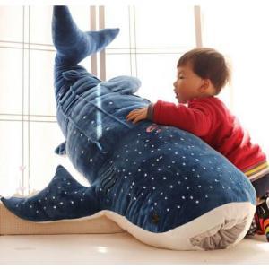 150cm 特大 ぬいぐるみ サメ くじら 鯨 ふわふわで癒される かわいい ジンベイザメ 抱き枕 誕生日 プレゼント 子供 キッズ ギフト 出産祝い 記念日 プレゼントの画像