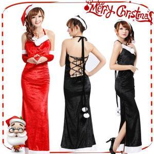 クリスマス衣装 サンタ コスプレ衣装 X'masグッズ レディース ワンピース サンタ帽子 パーティードレス 女性用  サンタコスプレ サンタコスチューム衣装|kingcity-shjp