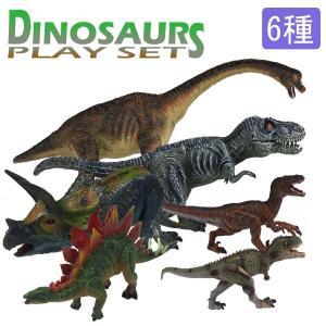リアルな造形の可動式恐竜フィギュア! 手足や尻尾、顎が動かせるので動かして遊んだり 好きなポーズで飾...