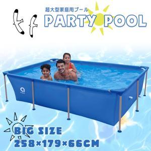 超大型プール 長方形 258×179×66cm 水あそび レジャープール 家庭用プール 空気入れ不要###プール17805###|kingdom-sp
