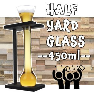 ハーフヤードグラス 450ml パーティー 飲み会###ヤードグラス7984★###|kingdom-sp
