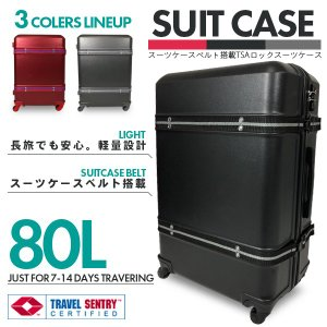 超軽量!ファスナータイプのスーツケースです。 《ケースベルト搭載》 海外旅行などの際に、トラブルで万...