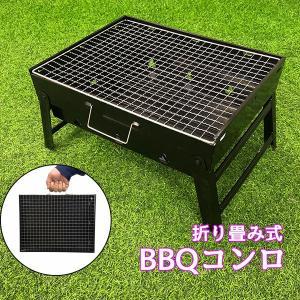 バーベキューコンロ 小型 卓上型 35cm バーベキューグリル 燻製器 キャンプ アウトドア###コ...