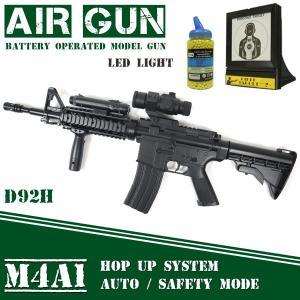 電動エアガン BB弾2000発&ターゲット付き M4A1型 エアーガン サバゲー###電動ガンD92H/的/弾◆###|kingdom-sp