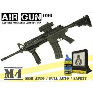 電動エアガン BB弾2000発&ターゲット付き M4A1型 エアーガン サバゲー###電動ガンD96/的/弾◆###