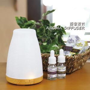 アロマディフューザー 超音波式 LEDライト付き アロマポッド アロマランプ###アロマFY-AD0...