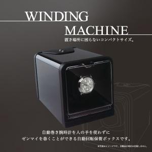 ワインディングマシーン 時計収納 1本巻き 自動巻き 腕時計ケース 時計ケース###時計収納JBW112###|kingdom-sp