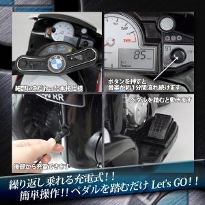 電動乗用バイク BMW S1000RR 充電式###バイクJT5188###|kingdom-sp|02