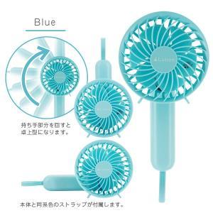 ハンディファン Lunon 携帯扇風機 USB充電式###ハンディファンR2★### kingdom-sp 09