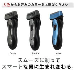 電気シェーバー 髭剃り 充電式 水洗いOK###シェーバー777★###|kingdom-sp|07