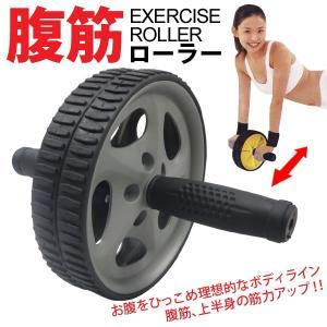 エクササイズローラー 腹筋ローラー 腹筋トレーニング(灰色/...