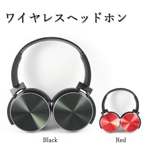 スタイリッシュなデザインのワイヤレスヘッドフォンです。 その重さは150gと軽く装着時の疲労感を 感...