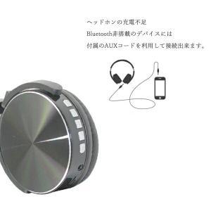 ワイヤレスヘッドホン 密閉型 Bluetooth ヘッドフォン 高音質 重低音###ヘッドホン450★###|kingdom-sp|02