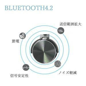 ワイヤレスヘッドホン 密閉型 Bluetooth ヘッドフォン 高音質 重低音###ヘッドホン450★###|kingdom-sp|03