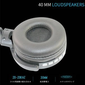 ワイヤレスヘッドホン 密閉型 Bluetooth ヘッドフォン 高音質 重低音###ヘッドホン450★###|kingdom-sp|04