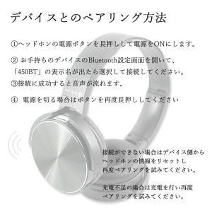 ワイヤレスヘッドホン 密閉型 Bluetooth ヘッドフォン 高音質 重低音###ヘッドホン450★###|kingdom-sp|05