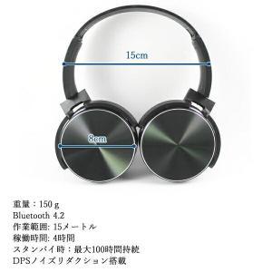 ワイヤレスヘッドホン 密閉型 Bluetooth ヘッドフォン 高音質 重低音###ヘッドホン450★###|kingdom-sp|06