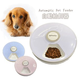 自動給餌器 丸型 オートペットフィーダー 自動 給餌器 6食分 自動餌やり機 犬 猫###給餌器4PLDH500###|kingdom-sp