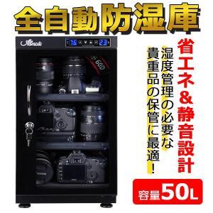 大切なカメラやレンズを湿気から守る、  便利な全自動防湿庫です。  タッチパネルでカンタン調整!  ...
