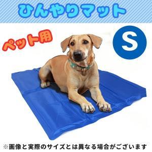 ペット用クールマット 犬猫用 冷却マット Sサイズ###シートDOG-BD-S☆###