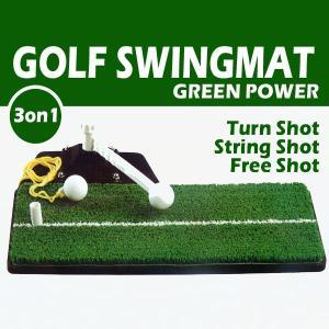 ライン入りスイングマット ティーショット練習 ゴルフ練習用 ###ゴルフマット-HGRXQ###|kingdom-sp