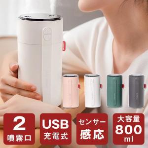 上部給水 ハイブリッド加湿器 ダブルノズル コンパクト USB電源 850ml 乾燥対策 UV除菌 ナイトライト付き###加湿器J635-###|kingdom-sp