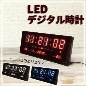 LEDデジタル式時計 壁掛け 置時計 カレンダー###時計JH3615★###